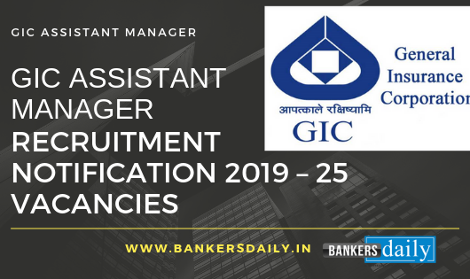 GIC Assistant Manager Recruitment Notification 2019 – 25 Vacancies