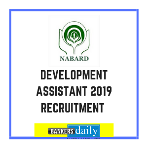 NABARD - Development Assistant Recruitment 2019 - 91 Vacancies
