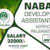 NABARD Recruitment - Development Assistant Recruitment 2019