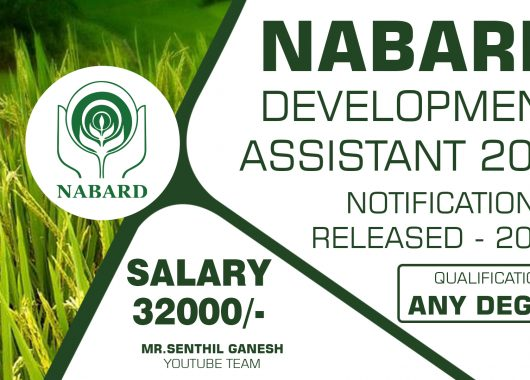 NABARD Recruitment - Development Assistant Recruitment 2019