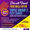 TNPSC Group 2 New Syallbus Test Series (Online)