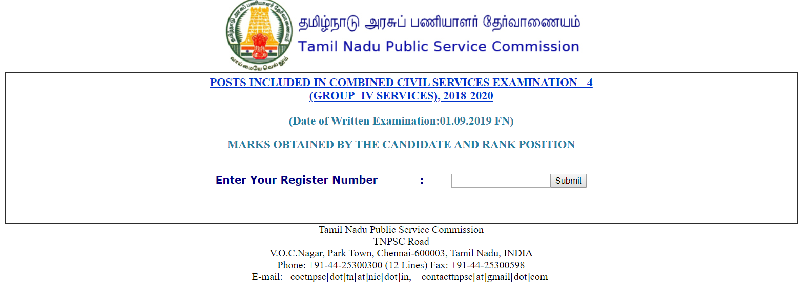 TNPSC Group 4 Results - 2019