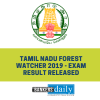 Tamil Nadu Forest Watcher 2019 - Exam Result Released