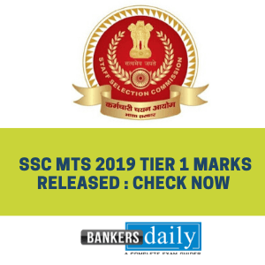 SSC MTS 2019 Tier 1 Marks Released : Check Now