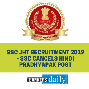SSC JHT Recruitment 2019 - SSC Cancels Hindi Pradhyapak Post - bankersdaily.in