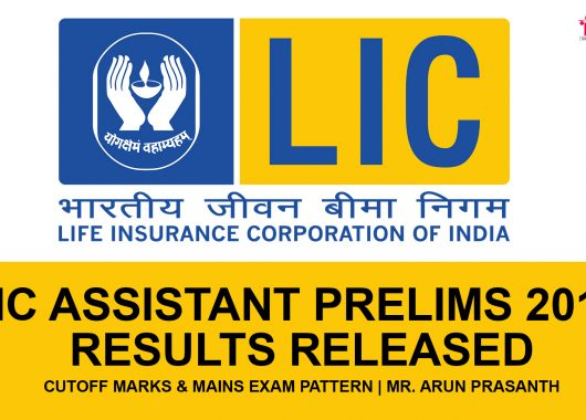 LIC Assistant Prelims 2019 Results Released : Check now