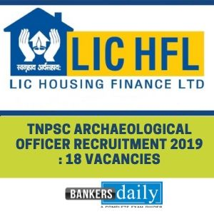 Application Link - LIC HFL Assistant Manager Recruitment 2019