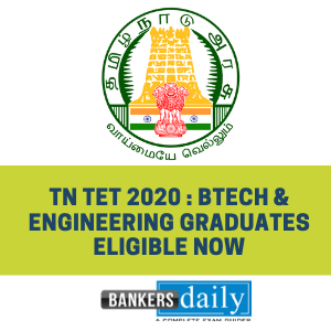TN TET 2020 : Btech & Engineering Graduates Eligible now