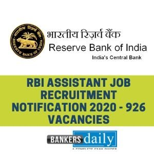 RBI Assistant Job Recruitment Notification 2020- 926 Vacancies