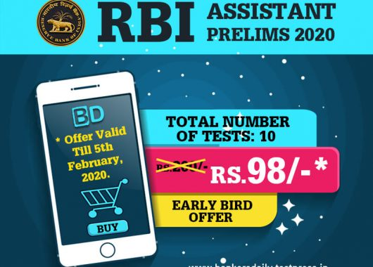 RBI Assistant Prelims 2020 - Bankersdaily Test Series
