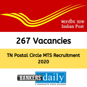 TN Postal Circle MTS Recruitment 2020 : 267 Vacancies - Official Notification