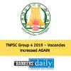 TNPSC Group 4 2019 - Vacancies Increased AGAIN
