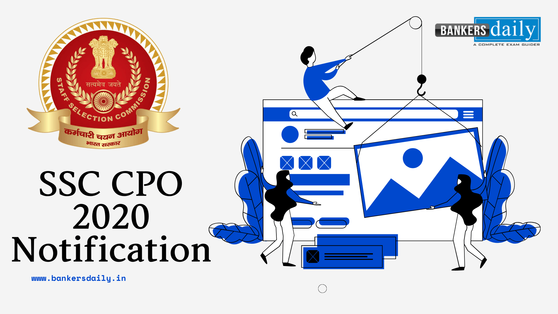 SSC CPO 2020 Recruitment – Official Notification Released