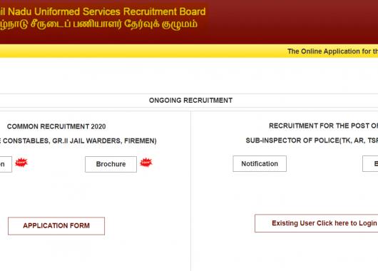 TNUSRB Police Constable (PC), Jail Warden & Fireman Recruitment 2020 - 10,978 Vacancies