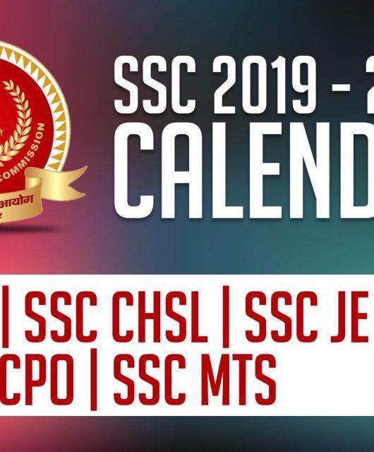 SSC Exam Calendar 2020 - 2021 Released - Check PDF