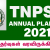 TNPSC Annual Planner 2021 - Released