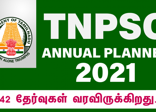 TNPSC Annual Planner 2021 - Released