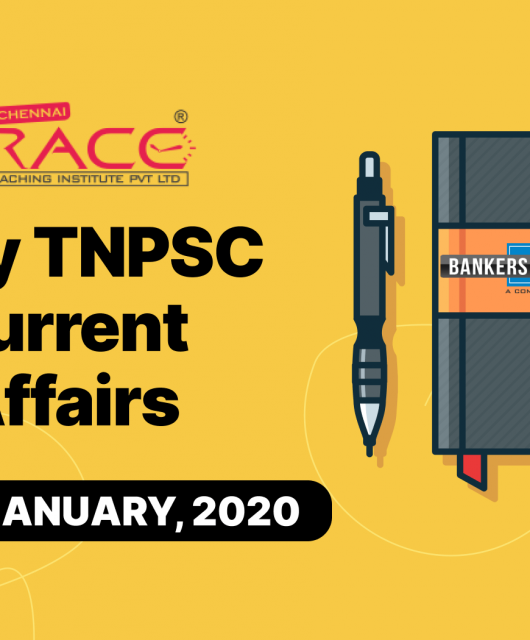 tnpsc_daily_current_affairs_5th_january_tnpsc_bankersdaily_race_institute
