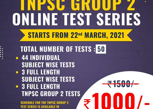 TNPSC Group II & II A (Combined) Prelims Test Series 2021 (Based on the revised TNPSC Syllabus)