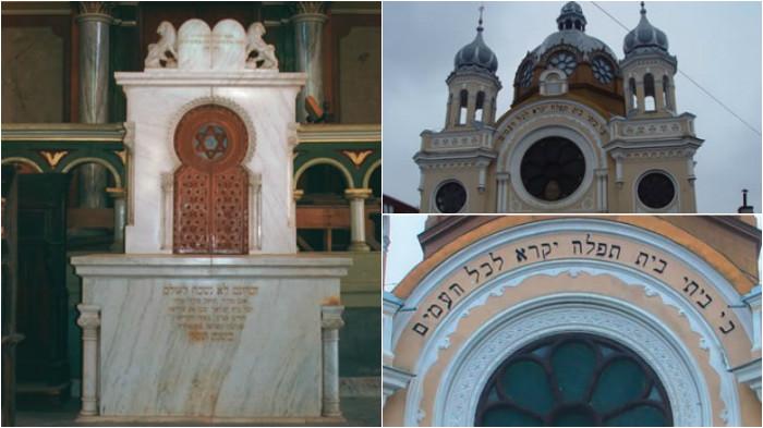 Tirgu Mures Sinagoga beready.ro Colaj