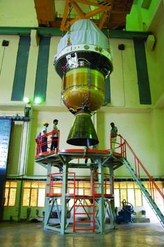 Chandrayaan capsule