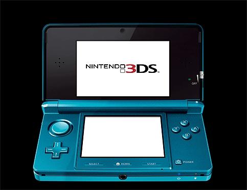 Blue Nintendo 3DS games console