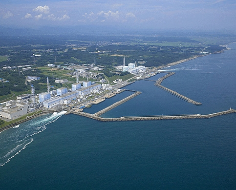 Japan's crisis-hit Fukushima nuclear power station