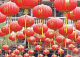 Asia lanterns