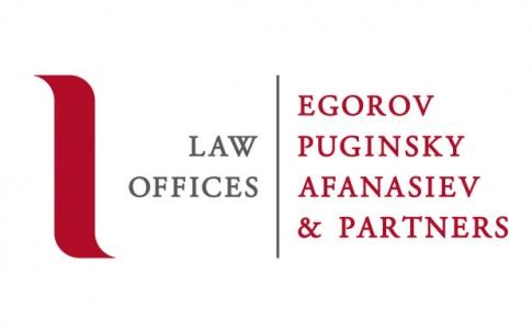 Egorov logo