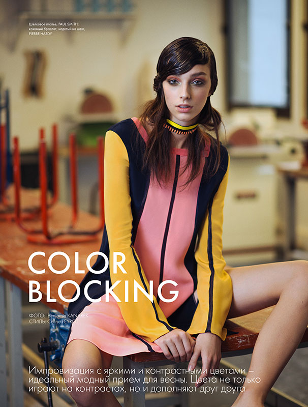 ColorBlockingELLE1
