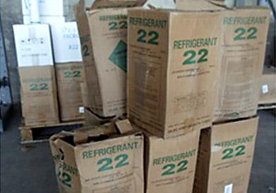 seized R22