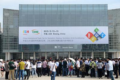 ISH-China-entrance-crowd