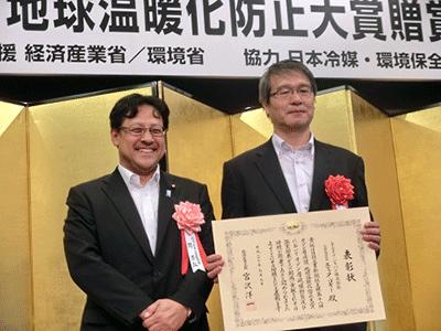 Trane-1233zd-award