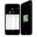 bitzer_app-home
