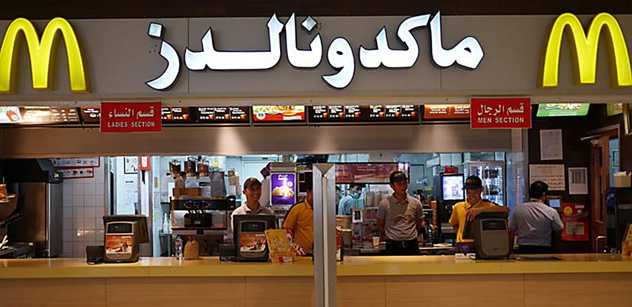 Smartcool specified for McDonald's, Riyadh
