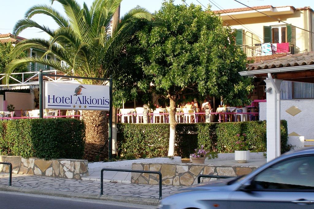 Hotel Alkionis I
