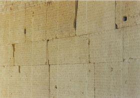 Gortys - Megáli epigrafi - Královna nápisů