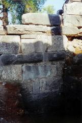 Akropole - antická rytina