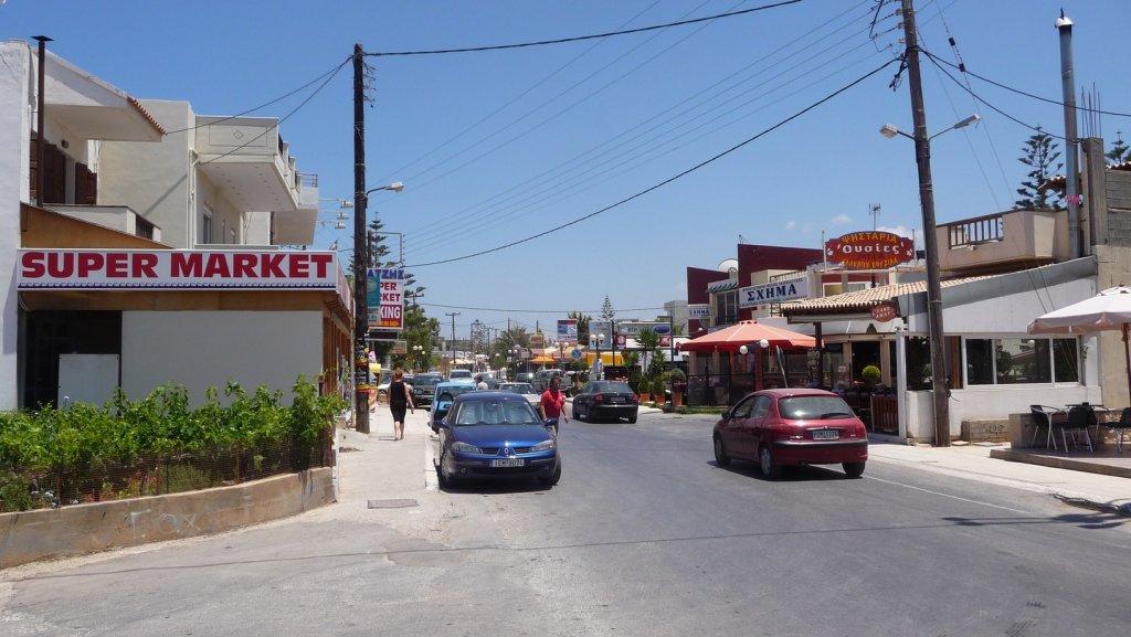 Hlavní ulice Kokkini Hani