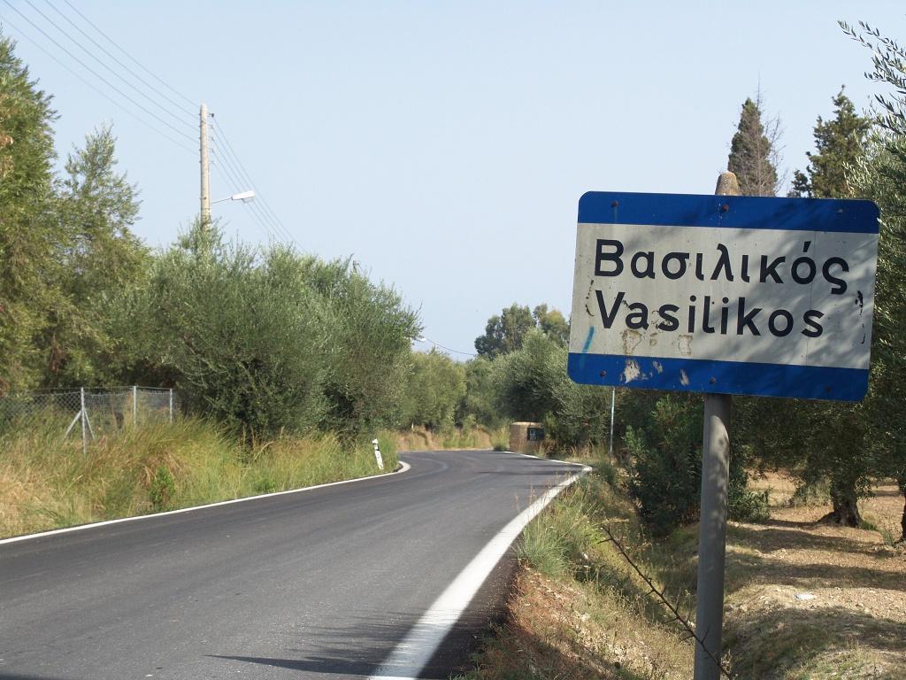 vítejte ve Vasilikos