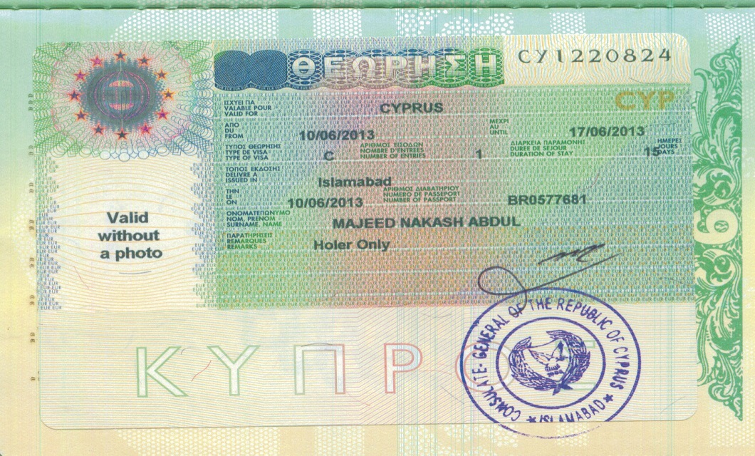Pro-viza-na-Kipr