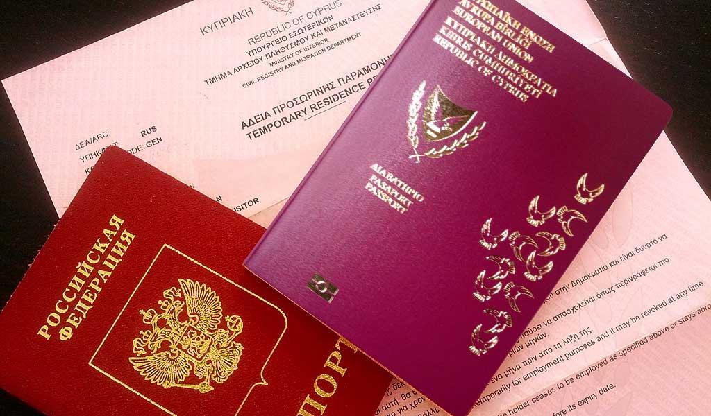 1506099671_pasport1