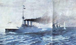 http://s3-eu-central-1.amazonaws.com/eltoma-training.com/wp-content/uploads/2018/07/18163603/The-Naval-Battle-of-Elli-13-December-1912-painted-in-1913-by-Vassileios-Chatzis-1865-1915-from-the-Naval-Museum-of-Greece.jpg