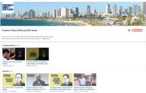 الآن على الشبكة: قناة اليوتيوب الجديدة لمؤسسة إيبرت إسرائيل !