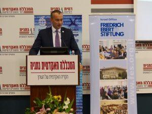 """شاهدوا مداخلات من مؤتمر """"دوافع ومعيقات إسرائيليّة في التوصل إلى اتفاق سلام مع الفلسطينيين""""على قناة يوتيوب مؤسسة إبرت في إسرائيل!"""