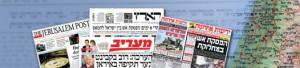 Schlaglicht Nummer 21/18, Aktuelles aus israelischen Zeitungen, 16. – 30. November 2018