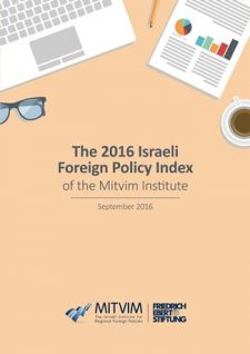 foreign-policy-index-2016-english