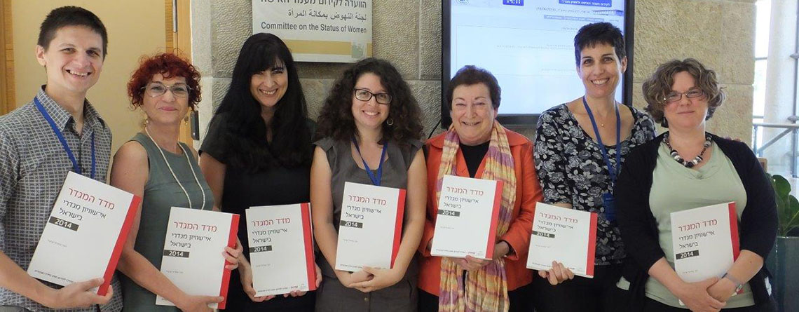 Presentation of Gender Index 2014 at the Committee on the Status of Women and Gender Equality the Knesset, June 2014