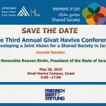 Givat Haviva Save The Date 280515