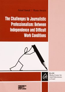 Challenges of Journalistic Professionalism